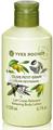 Yves Rocher Plaisirs Nature Olíva-Keserűnarancs Testápoló