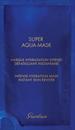 guerlain-super-aqua-masque-hydratation-intenses9-png