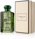 jo-malone-carrot-blossom-and-fennels9-png