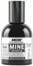 mine-perfume-lab-arches9-png