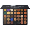 OPV Beauty 35 Colour Eyeshadow Palette - Gorgeous