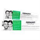 organic-people-extra-white-toothpaste-png