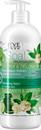 Eveline Spa! Professional Uborka + Zöld Tea Testápoló
