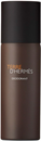 hermes-terre-d-hermes-deodorants9-png