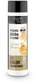 Organic Shop Arany Orchidea Színkiemelő Balzsam Bio Jojoba és Orchidea Kivonattal