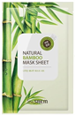 the-saem-natural-bamboo-mask-sheet1s9-png