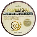 Amicell Premium Snail Moisture Smoothing Gel