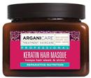 arganicare-keratina-hajmaszk-szaraz-hajra-400-mls9-png