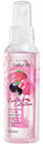 avon-naturals-coctail-collection-raspberry-cassis-testpermet1s9-png