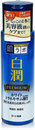 hada-labo-shirojyun-premium-whitening-lotion-moists9-png