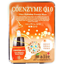malie-royal-coenzyme-ultra-hydrating-essence-masks9-png