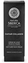 natura-siberica-caviar-collagen-nappali-arckrems9-png