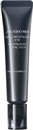 shiseido-men-total-revitalizer-eyes9-png