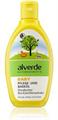 Alverde Baby Pflege- und Badeöl