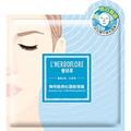 L'Herboflore 3D Tranexaminsav + Szarvasgomba  Bőrvilágosító Fátyolmaszk
