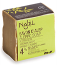 najel-aleppo-szappan-41s9-png