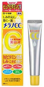 Rohto Melano CC Intensive Anti-Spot Essence