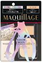 shiseido-sailor-moon-x-shiseido-maquillage-sminkalaps9-png