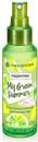 yves-rocher-my-green-summer-hajpermets9-png