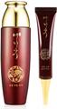 Yezihu Skin Emulsion + Yezihu Moisture Essence