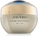 shiseido-future-solution-lx-total-protective-cream-spf-20-arckrems9-png