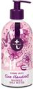 t-by-tetesept-creme-seife-eine-handvoll-magnolie-shea-butters9-png