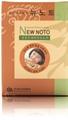 Whimi New Noto Gyógynövényes Prémium Szappan Zsíros Bőrre