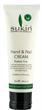 Sukin Hand & Nail Cream