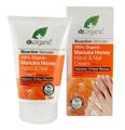 dr. Organic Manuka Honey Kéz- és Körömápoló