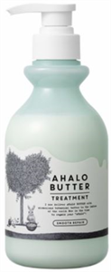 Ahalo Butter Treatment