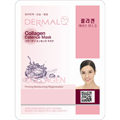 Dermal Collagen Essence Mask