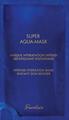 Guerlain Super Aqua Masque Hydratation Intense