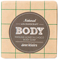 Klairs Manuka Honey & Choco Body Soap