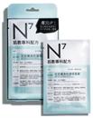 neogence-n7-porusosszehuzo-maszks9-png