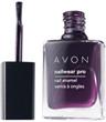 Avon Nailwear Pro Hosszantartó Körömlakk