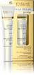 Eveline Gold Therapy Prestige 45+ Szemkörnyékápoló Krém