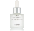 Sensai Silky Purifying Pore Clarifying Essence