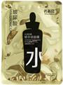 Mingxinhui Hyaluronic Acid Fátyolmaszk