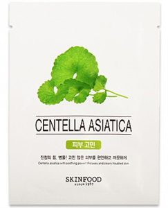Skinfood Centella Asiatica Beauty In A Food Mask