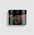 Waterclouds Botanical Hair Masque