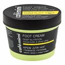 cafe-mimi-foot-cream-deep-nutritions-jpg