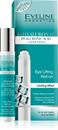 eveline-biohyaluron-4d-husito-szemkornyekapolo-gel-roll-on-jpg