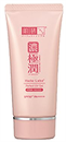 hada-labo-gokujyun-perfect-uv-gel-moisturizing-sunscreen-pink-beiges9-png