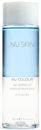 nu-skin-nu-colour-waterproof-makeup-remover-vizallo-sminklemosos9-png