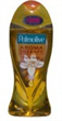 Palmolive Aromatherapy Warm Vanilla Tusfürdő