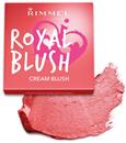 rimmel-royal-blushs9-png