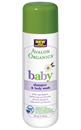 avalon-organics-baby-sampon-es-tusfurdo-png