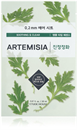 etude-house-0-2-therapy-air-mask-artemisias9-png