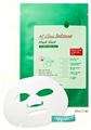 Etude House AC Clinic Intense Mask Sheet