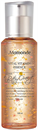 mamonde-vital-vitamin-essences9-png